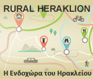 heraklion rural banner